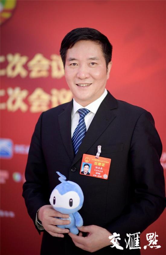 全国人大代表、江苏省交通运输厅厅长兼省铁路办主任陆永泉