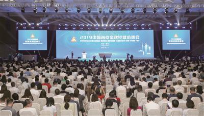 昨日,2019中国南京金秋经贸洽谈会在国际博览会议中心开幕。新华报业视觉中心记者 万程鹏 摄