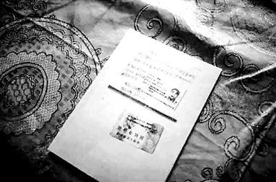 """参与""""以房养老""""投资后,老人实际只拿到广艳彬手写的一纸借条"""