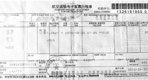 林女士网上购买机票实付金额和航空公司打印的电子客票行程单。 图片来自钱江晚报