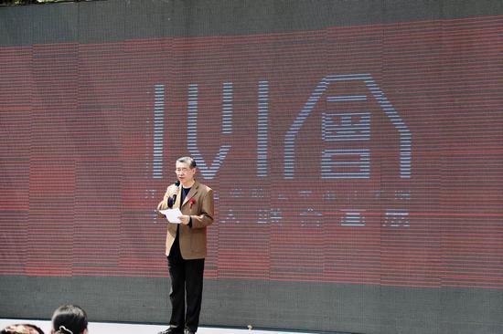 常州市美术家协会周俊炜主席讲话