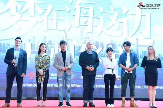電視劇《夢在海這邊》5月27日在南京開機