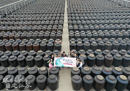 参观中国镇江醋文化博物馆