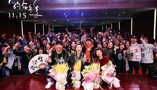 《大约在冬季》走进南京高校 马思纯变身齐啸与粉丝飙戏