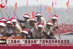 """江苏泰州:""""溱潼会船""""万篙争流传承民俗文化"""