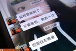 江苏镇江:女子深陷传销点外卖求助 接单小哥带警察上门救人