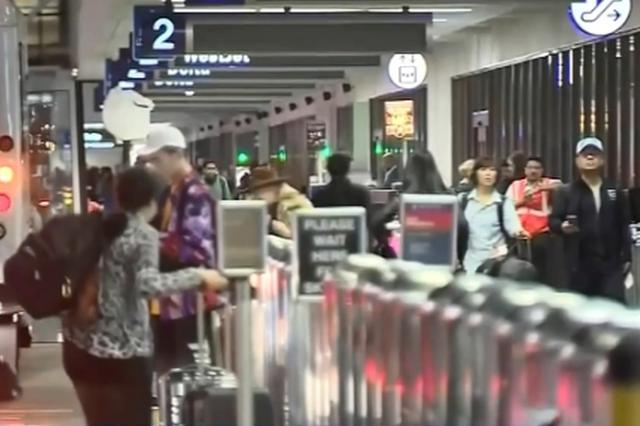 九名中国留学生返美开学被拒绝入境 校长致信国务院抗议