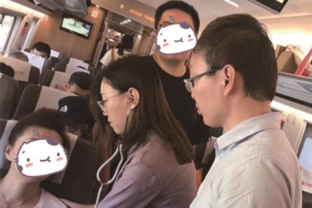 暖心!三位南京医生高铁上急救胸痛乘客