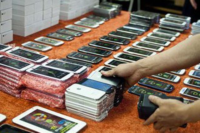 南京捣毁制售假冒品牌手机团伙 涉案金额达800余万元