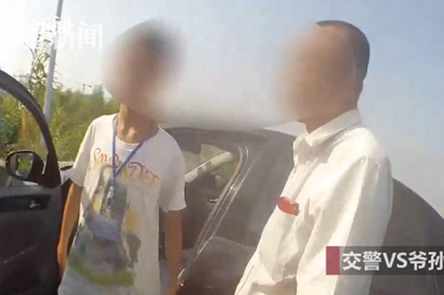 他还是个孩子啊!民警拦下轿车司机竟然只有12岁