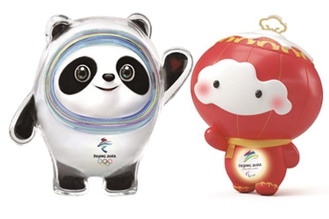 冰墩墩来了! 2022年北京冬奥会 吉祥物揭晓