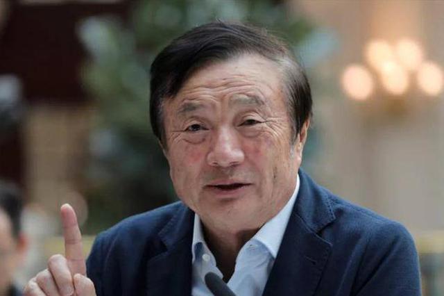 华为:今年年内 没有推出搭载鸿蒙操作系统手机的计划