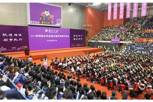 """南京大学督促300余名研究生按期答辩 曾清退""""超期""""学生"""
