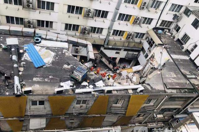 南京秦淮建筑墙体坍塌事故致1人遇难、4人受伤
