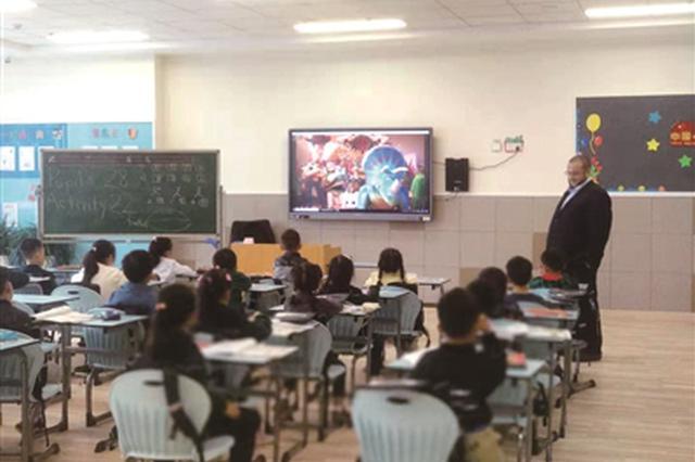 南京新添十五年一贯制民办学校 苏州外校首次进驻南京办学