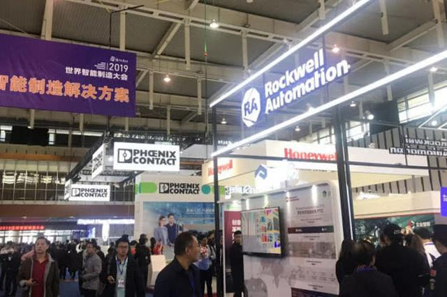 智造前沿!2019世界智能制造大会于10月17日在南京举行