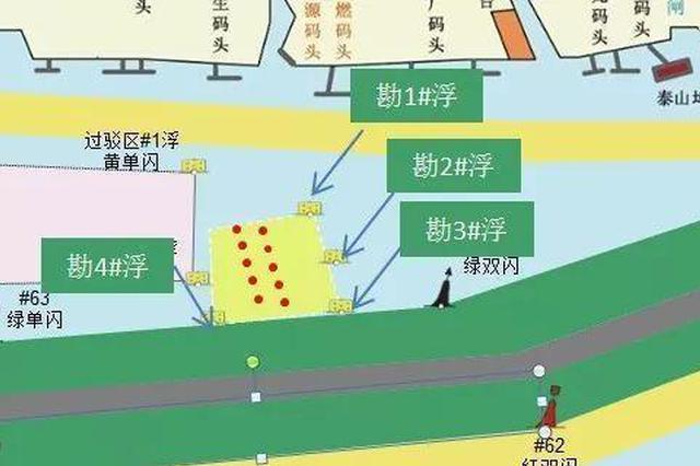 无锡至江阴城际轨道交通工程正式开工 2023年建成