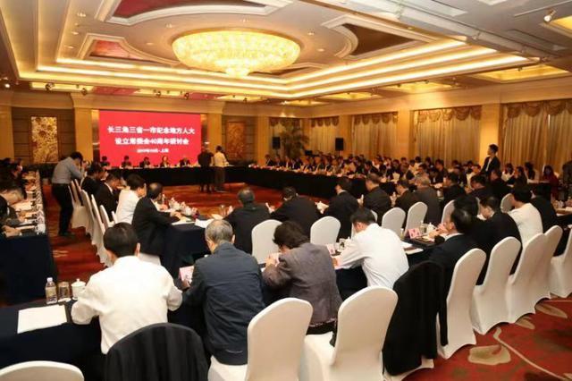 长三角城市经济协调会昨举行 吸纳蚌埠等7个城市加入