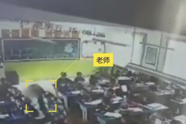 6岁女孩遭老师踢打2分钟 涉事教师已被辞退