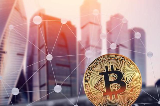 """以""""区块链""""名义实施诈骗 警惕虚拟货币成新型犯罪工具"""