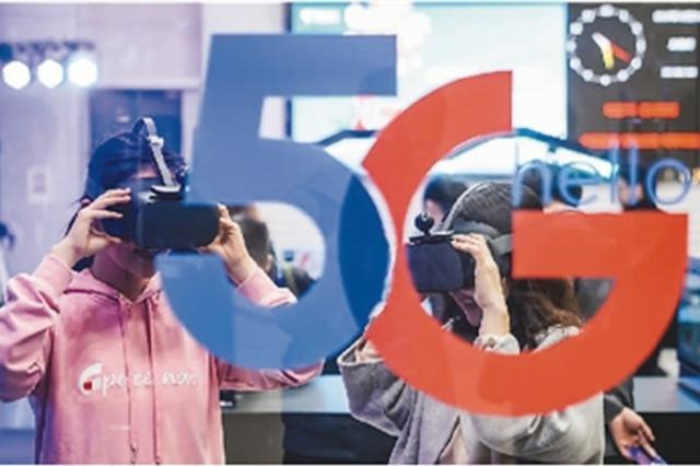 中国进入5G商用时代