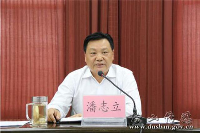 """潘志立被控受审 曾以""""优秀干部""""身份从江苏引入"""