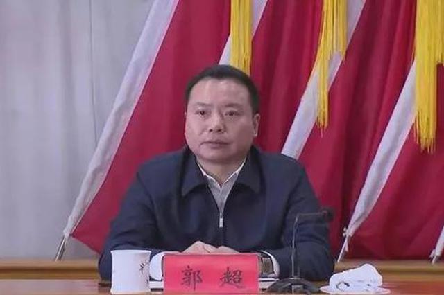 厅级县委书记到任后 江苏盐城响水将迎来新县长