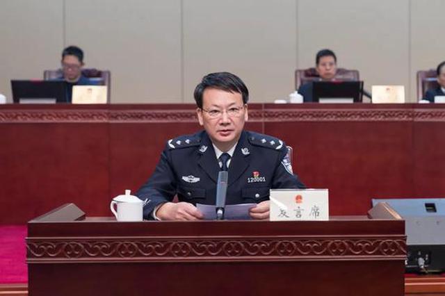 陈金观任泰州市副市长、市公安局局长 杜荣良不再担任