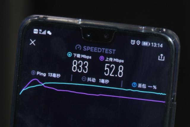 南京地铁4号线5G全覆盖啦!给你飞一般的网速
