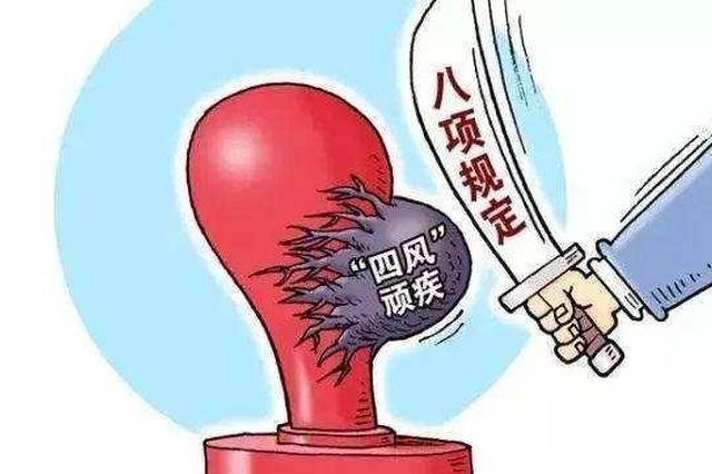 深圳国企一晚喝掉16万茅台 对公款吃喝需年终严管