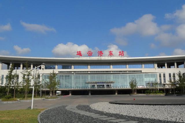 江苏省首条市域铁路投入营运 线路全长35.1公里
