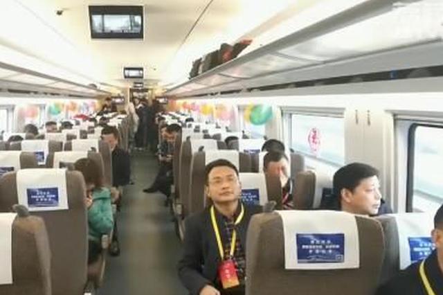 南京至宿迁、淮安首次开行高铁 多地运力明显增加