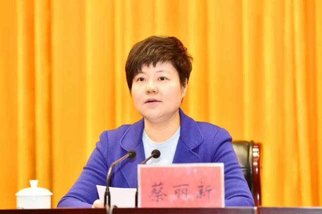 江苏再现70后党政主官组合:蔡丽新陈之常履新淮安