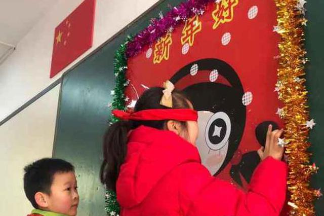 萌娃迎新嗨翻天!江苏中小学生这样迎接2020