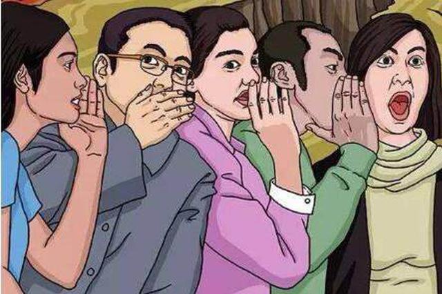 2020年中国将成最穷国家?粉碎这个谣言我们等了15年