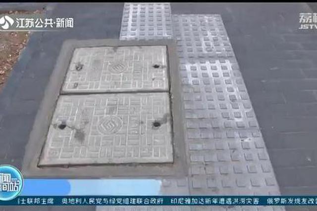 """人行道会""""喝水""""、窨井盖防沉防盗…南京80条道路旧貌换新颜"""