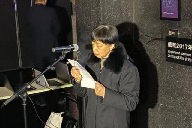 又熄三盏灯 南京大屠杀登记在册在世幸存者只剩77人