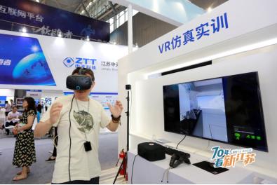 网络大V体验VR仿真实训