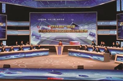 南京市市长蓝绍敏走进《政风热线》。