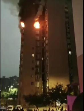 重庆涪陵区火灾致6人遇难