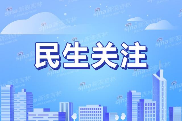 通化县以农村人居环境整治助力乡村振兴纪实