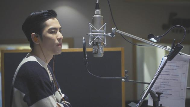 蕭敬騰為VR動畫《咕嚕米的眼睛》配音