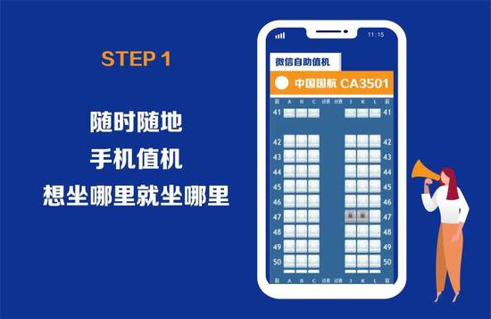 """长春龙嘉国际机场深入推广""""无纸化""""便捷通关服务"""