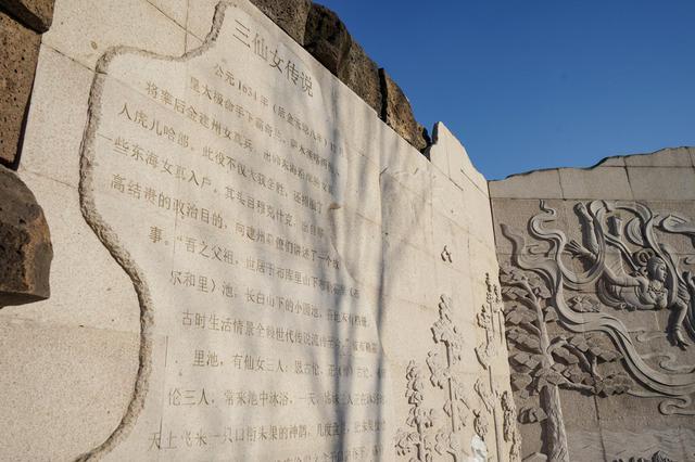 满族文化风情园壁画 记录满族文化发展