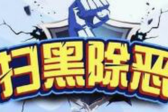 """靖宇县检察院开展""""扫黑除恶进校园""""巡讲"""