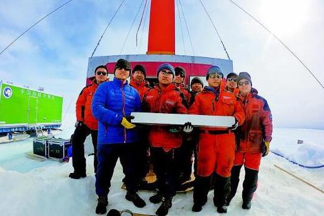 """吉林大学硬汉团队五赴南极终获冰川""""芳芯"""""""