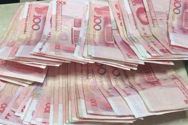 延吉一男子月入7000多 竟然还出来干这事骗钱?