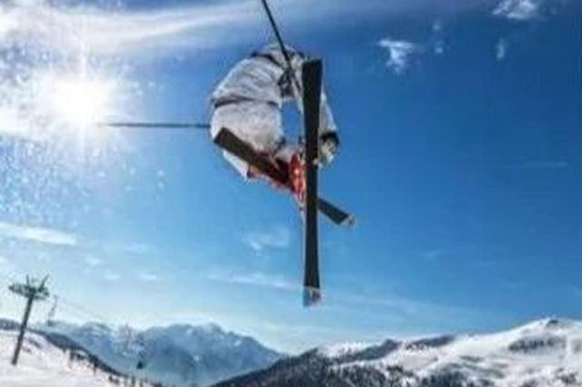 芬兰冰雪企业落户吉林市