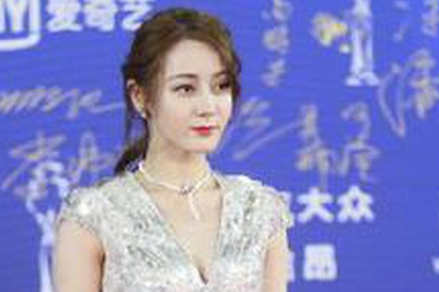 北影节迪丽热巴表演退场时摔倒 工作室:轻微擦伤