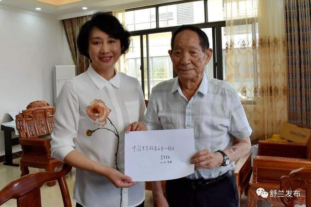硬核!袁隆平被聘为舒兰优质水稻繁育顾问